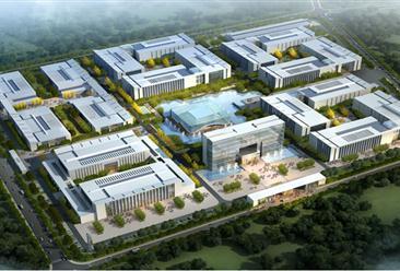 四川省雅安经济开发区川西大数据研究院项目招商