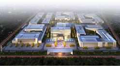 四川省雅安经济开发区大数据产业培育基地项目招商