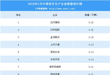 2019年2月中国客车企业销量排行榜(TOP10)
