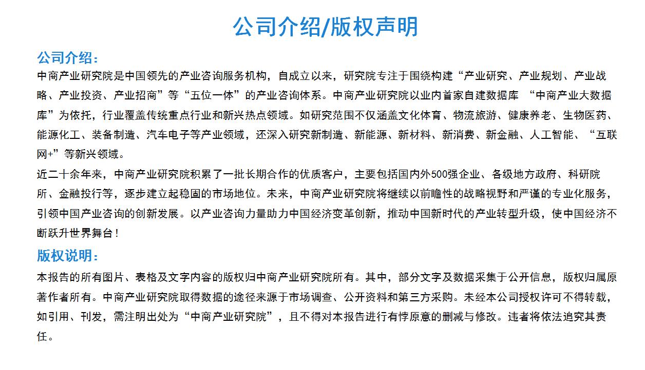 搜客宝百度2019版黑龙江省重点优质企业名录推介