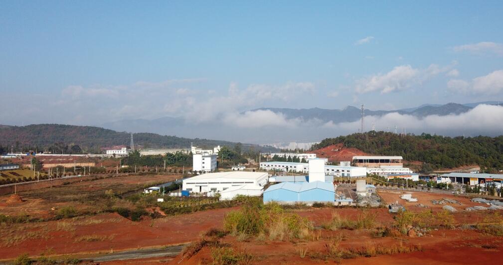 中商产业研究院赴云南省玉溪市开展项目包装策划专题调研