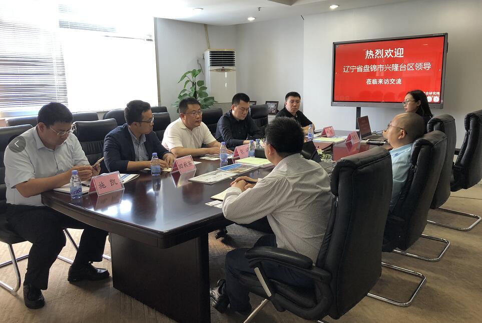 辽宁省盘锦市兴隆台区领导来访中商产业研究院