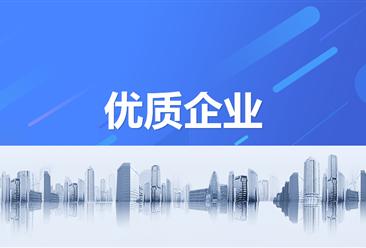 招商必看:《2019版甘肃省重点优质企业名录推介》