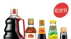 2019年3月调味品行业网络零售情况分析:海天品牌调味品占据优势(图)