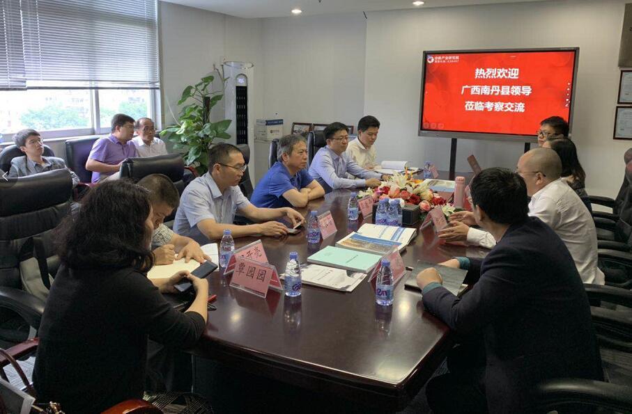 广西河池市南丹县领导莅临中商产业研究院考察洽淡