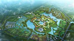兴义市枫塘农业科技示范园区项目案例