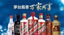 消费升级酒业回暖 2019年白酒行业市场竞争格局分析(附图表)