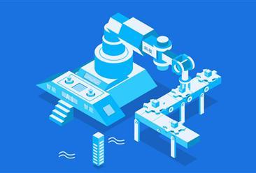 中商产业研究院推出:2019年中国智能制造装备行业市场前景研究报告