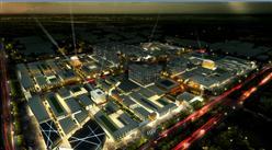 南京電子信息產業園項目案例
