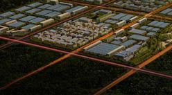 山東魯南聚氨酯新材料產業園