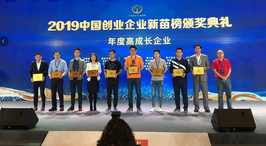 中商产业研究院专家应邀出席第七届中国创业投资高峰论坛