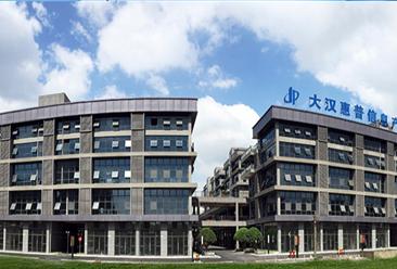 大汉·惠普信息产业园项目案例