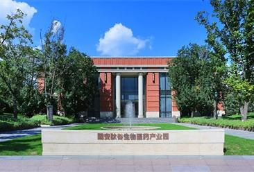 固安肽谷生物医药产业园项目案例