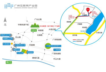广州互联网产业园规划项目案例