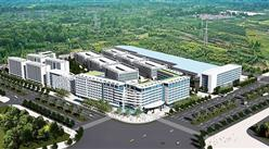 广州空港电商国际产业园项目案例