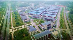 貴安新區高端裝備制造產業園案例