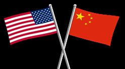 《關于中美經貿磋商的中方立場》白皮書發布 原則問題中方決不讓步