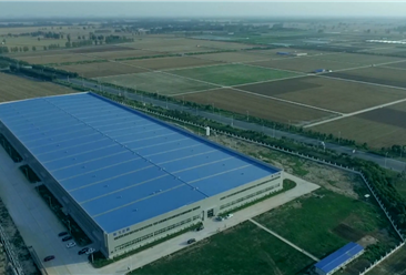 河南新乡新飞家电产业园项目案例