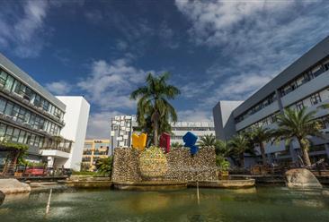 珠海V12文化创意产业园项目案例