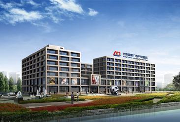 北京国家广告产业园区案例