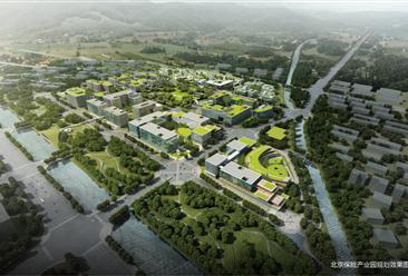 北京银行保险产业园项目案例