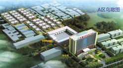 临沂市齐鲁E谷电商产业园项目案例