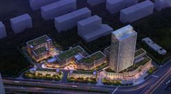 长沙星为创芯产业园项目案例