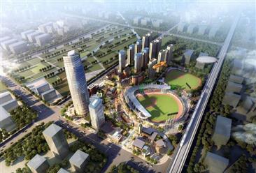 中山市国际棒球小镇规划案例