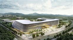 重庆两江体育小镇项目案例
