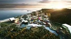 平湖九龙山航空运动小镇项目案例