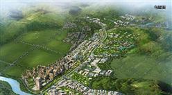 临安云制造小镇项目案例