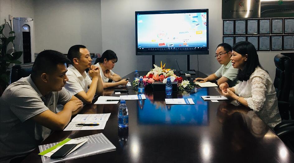 四川三臺縣經合局領導來訪中商產業研究院