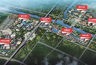 宁波杭州湾滨海欢乐假期小镇彩世界APP安卓最新版下载案例