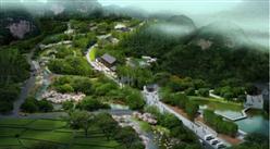 永康赫靈方巖小鎮項目案例