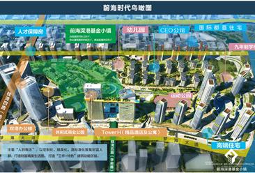 深圳前海深港基金小镇彩世界APP安卓最新版下载案例
