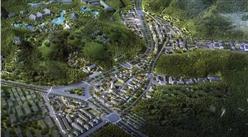 開化根緣小鎮項目案例