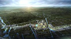 温岭市泵业智造小镇项目案例