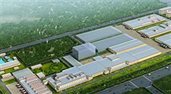 辉山食品产业园区项目案例