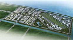 宁波杭州湾新区通用航空产业园项目案例