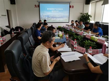 《柳州螺蛳粉产业发展规划(2018-2022)》通过专家评审