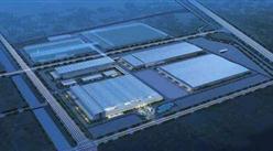 绍兴航空产业园项目案例
