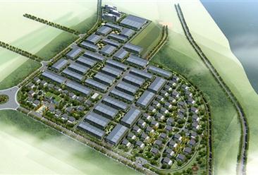 中节能(三明)环保产业园项目案例