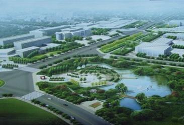 白水雷公循环经济产业园区项目案例