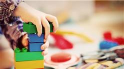 中商產業研究院:《2019年中國幼教行業市場前景研究報告》發布