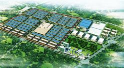 邵陽桑德循環經濟產業園項目案例