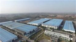 内江市东兴区西南循环经济产业园规划案例