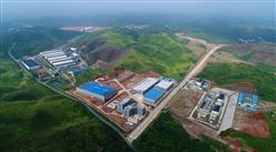 耒阳市循环经济产业园区项目案例