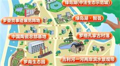 佛山南莊.中國建陶小鎮項目案例