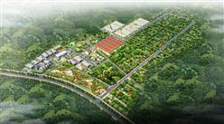 海口兰花产业园项目案例