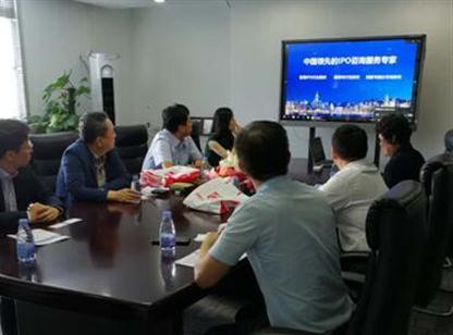 韩国Seeway Tradings领导访问中商产业研究院考察交流
